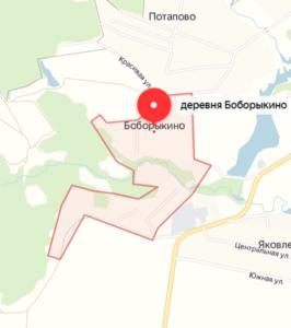 Ремонт ноутбуков Боборыкино