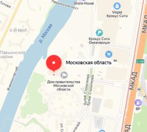Ремонт ноутбуков Киевские