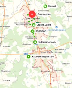 Ремонт ноутбуков Домодедово