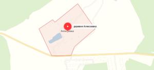 Ремонт ноутбуков Алексеевка