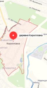 Ремонт ноутбуков Кирилловка