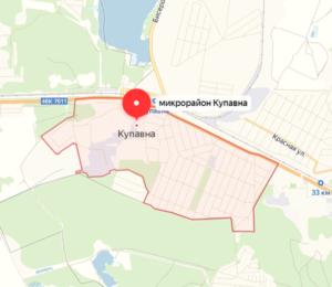 Ремонт ноутбуков Купавна